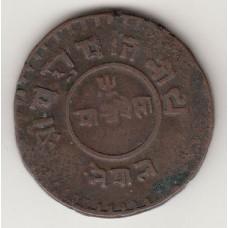 2 пайсы, Непал, 1928