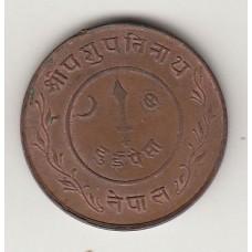 2 пайсы, Непал, 1940