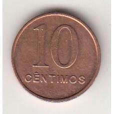 10 сентимо, Ангола, 1999