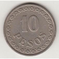 10 песо, Парагвай, 1939