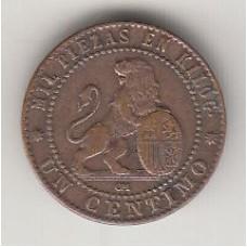 1 сентимо, Испания, 1870
