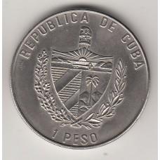 1 песо, Куба, 1995