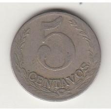 5 сентаво (лепрозорий), Колумбия, 1921