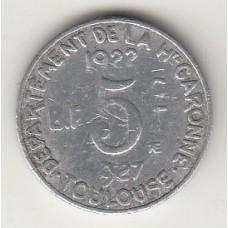 5 сантимов (токен), Франция (Тулуза), 1927