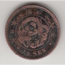 1/2 сена, Япония, 1882