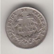1/2 десимо, Чили, 1894