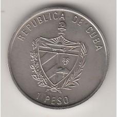 1 песо, Куба, 1992
