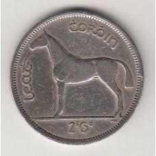 2,5 шиллинга, Ирландия, 1955