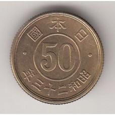 50 сен, Япония, 1947