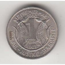 1 франк, Гвинея, 1962