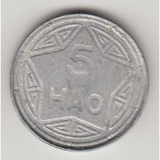 5 хао, Вьетнам, 1946