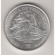 75 боливаров, Венесуэла, 1980