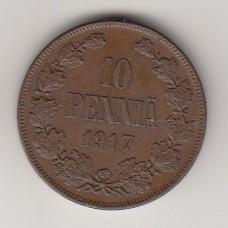 10 пенни, Финляндия, 1917