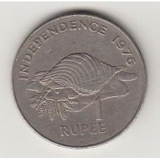 1 рупия, Сейшельские острова, 1976