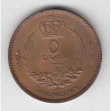 5 мильемов, Ливия, 1952
