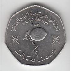 1/2 рияла, Оман, 1978