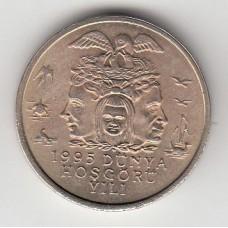 25000 лир, Турция, 1995