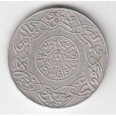 5 дирхам, Марокко, 1897
