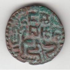 1 масса, Цейлон (Паракрама Баху II), 1240