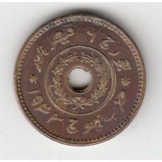 1 дхабу (1/8 кори), Кач (Индия), 1943