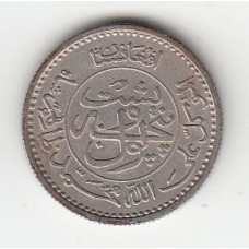 25 пул, Афганистан, 1937