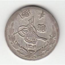1/2 афгани, Афганистан, 1930