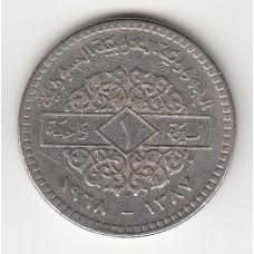 сколько стоит 5 копiйок украiна 2004 года в рублях