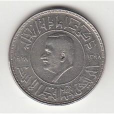 1 фунт, Сирия, 1978