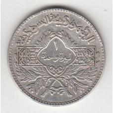 1 лира, Сирия, 1950