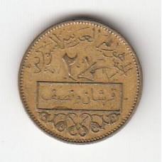 2,5 пиастра, Сирия, 1956