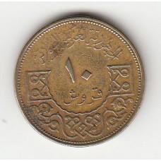10 пиастров, Сирия, 1965