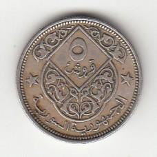 5 пиастров, Сирия, 1948