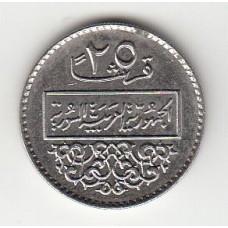 25 пиастров, Сирия, 1979