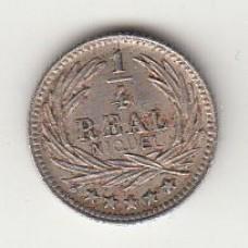 1/4 реала, Гватемала, 1900, numismatico.ru