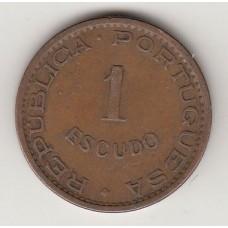 монета 1 эскудо, Кабо-Верде, 1968год , стоимость , цена