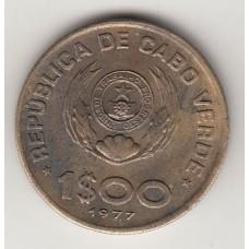 монета 1 эскудо, Кабо-Верде, 1977год , стоимость , цена