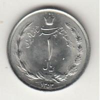 1 реал, Иран, 1973