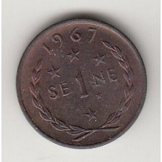 монета 1 сене, Самоа, 1967год , стоимость , цена