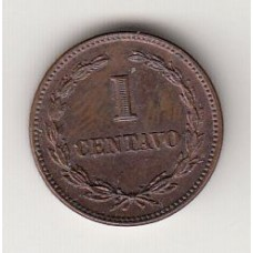 монета 1 сентаво, Сальвадор, 1972год, стоимость , цена