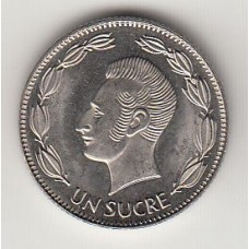 монета 1 сукре, Эквадор, 1988год , стоимость , цена