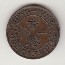 монета 1 цент, Гонконг, 1933год , стоимость , цена