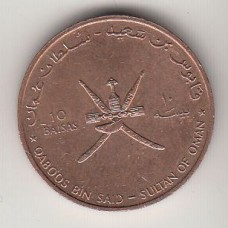 монета 10 байз, Оман, 1995год , стоимость , цена