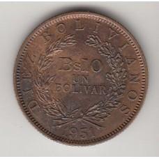 10 боливиано, Боливия, 1951, numismatico.ru