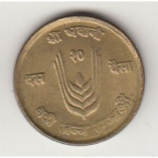 монета 10 пайс, Непал, 1971год, стоимость , цена