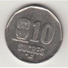 Монеты эквадора каталог продаю монеты почтой
