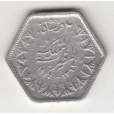 монета 2 пиастра, Египет, 1944год , стоимость , цена