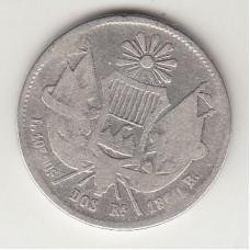 2 реала, Гватемала, 1860numismatico.ru