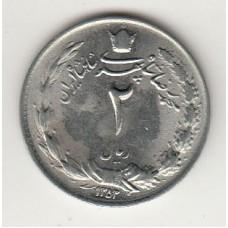 монета 2 реала, Иран, 1973год , стоимость , цена