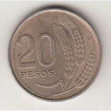 монета 20 песо, Уругвай, 1970год , стоимость , цена