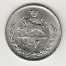 монета 20 реалов, Иран, 1974год , стоимость , цена